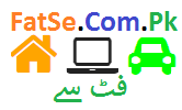 FatSe.Com.Pk فٹ سے