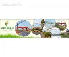 Purchasing of plot 5 marla in gulburge greens Islamabad