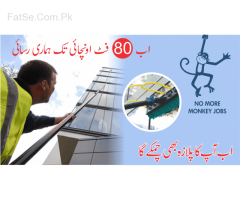 Water Fed Pole Window Cleaning / Wash System/Services