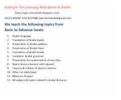 Institute For Learnig Holy Quran & Arabic