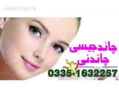 Skin Whitening Medicine In Pakistan|Skin Lightening pills-Call-03351632257
