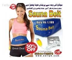Sauna Belt In Pakistan - Upto 50% Off