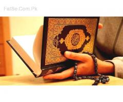 online Education quran pak & basic Urdu conversation