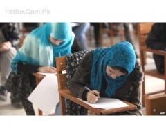 online Education quran pak & basic Urdu conversation