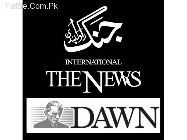 Online Newspaper Classified ADs JANG NEWS DAWN EXPRESS NATION NAWA-E-WAQT