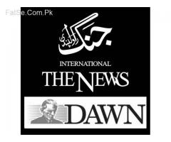 Online Newspaper Classified ADs JANG NEWS DAWN EXPRESS NATION NAWA-E-WAQT