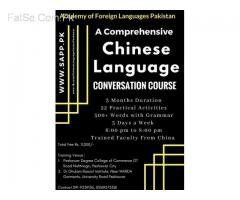 Title  Chinese Language Courses