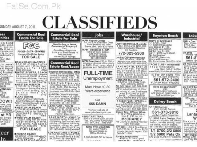 Newspaper-Jang-News-Dawn-Classified-Display-Panels-Bazar-ADs-Booking