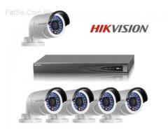 CCTV CAMERA SYSTEM FOR MONITORING YOUR PLACE