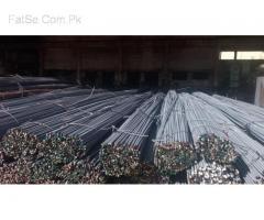steel bar mills in china & Pakistan.