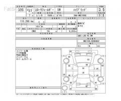 Toyota fielder model-2015 hybrid light blue..