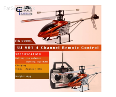 HELICOPTER UJ-8014 (RC)