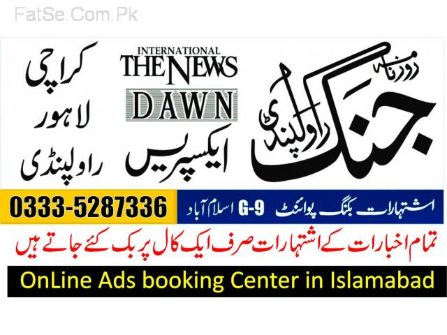 Online Ads Booking