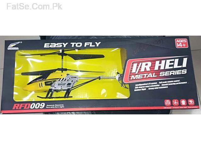 Toyz Arena - Rc- Helicopter - I/R Heli Metal