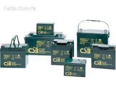 CSB BATTERIES in Pakistan (Authorized Dealers of CSB BATTERIES in Pak)