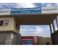 Musalmanan E Punjab Society
