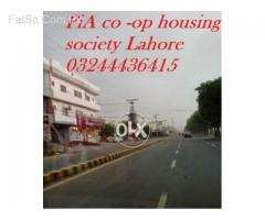 10 marla sami commercial plot for sale at pia housing society lahore