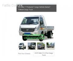 model-2020 cargo trucks