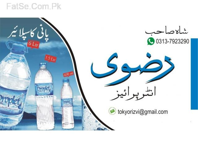 Buy Mineral Water Bottles Ctns From Hyderabad Sindh Pakistan