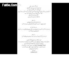 الفتح اسلامک آن لائن اکیڈمی