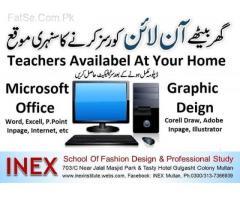 Textile & Fashion Design, Computer classes