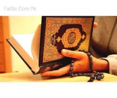 """HOLY QURAN PAK"".Online classes ""WUZOO"" ka tarika.Online classes ""NAMAZ"" Tareeqa"
