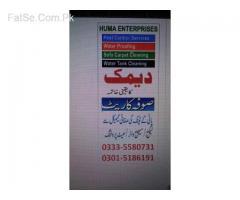 Fumigation Services +923335580731