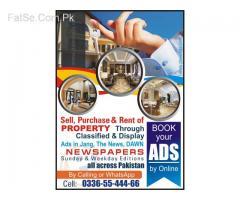 Printing Press Islamabad