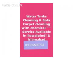 Carpet Cleaning Sofa Cleaning Fumigation HES Cleaning Services 03335580731