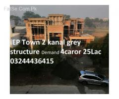 iep town 2 Kanal Grey structure in A block Defence Road Lahore, Punjab, Pakistan