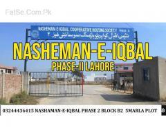 nasham e iqbal ph 2 near college road lahore