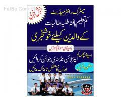 Air Ticketing Training